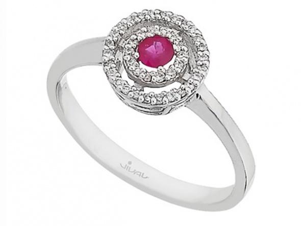 Nişan Yüzüğü Modelleri 2014
